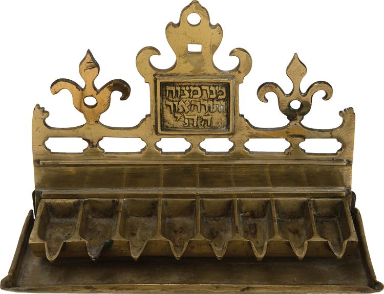 Hanukkah Lamp - Holland, 17th Century