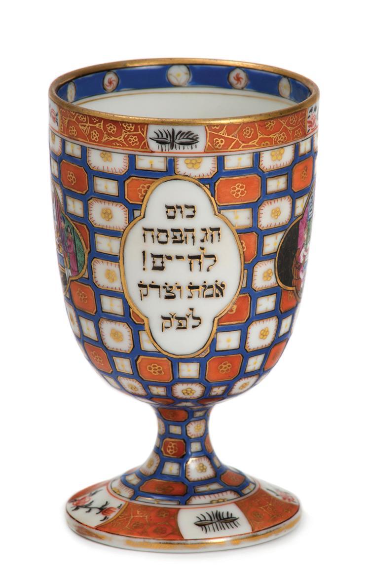 Exquisite Passover Cup - Vilmos Farkash?zi-Fischer - Cluj, 1881 /
