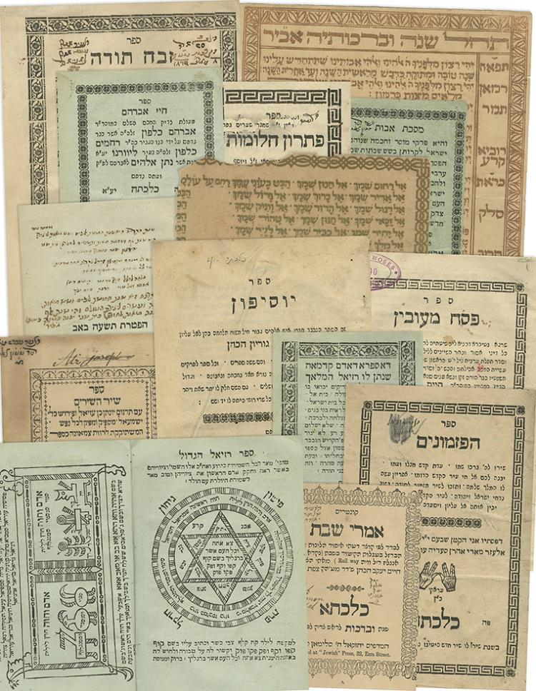 Large Collection of Books, Booklets and Leaves Printed in Calcutta (India) - 19th and 20th Centuries - R. David Sassoon Collection