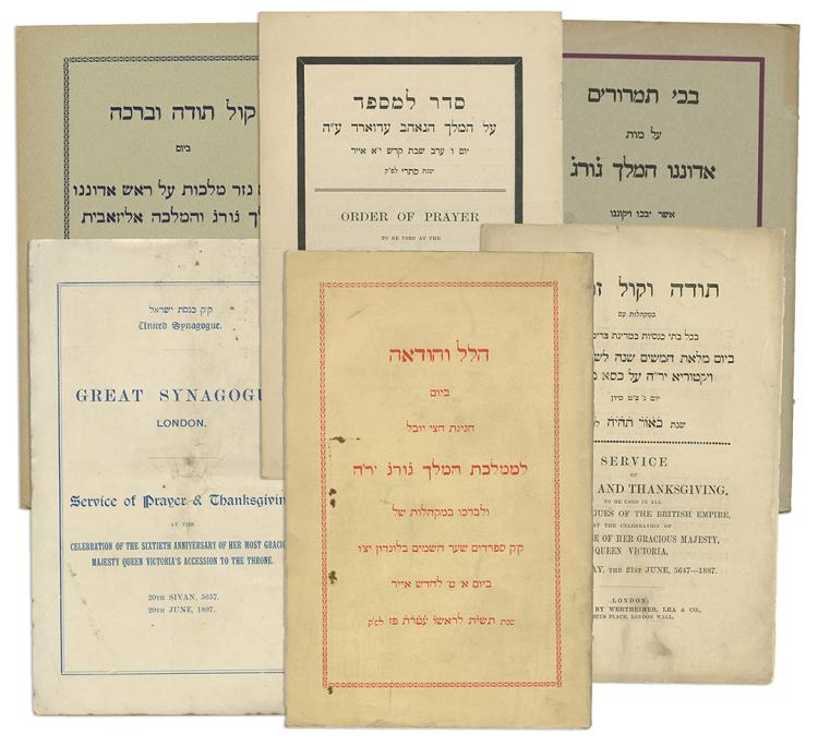 Huge Collection of Prayer Booklets and Leaves - Prayers for the Royal Family and for Various Occasions Related to the London Jewish Community - 19th and 20th Centuries - Sassoon Collection