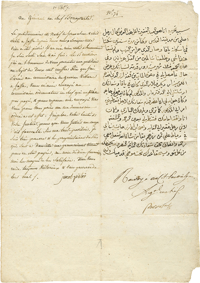 Letter to Napoleon Bonaparte, with his Signature - Jaffa or Egypt, Late 18th Century