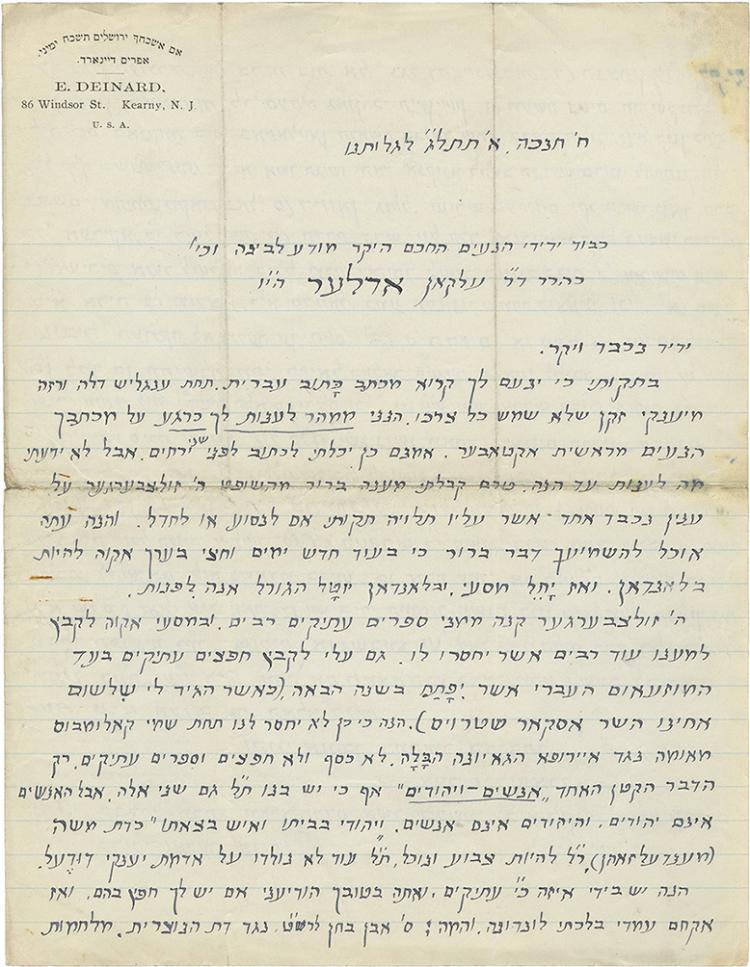 Collection of Letters from Ephraim Deinard to Elkan Nathan Adler
