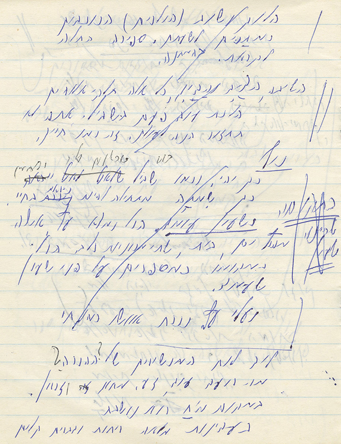 Yehuda Amichai - Handwritten Notebook - Poems, Notes and Various Writings - Europe, 1970