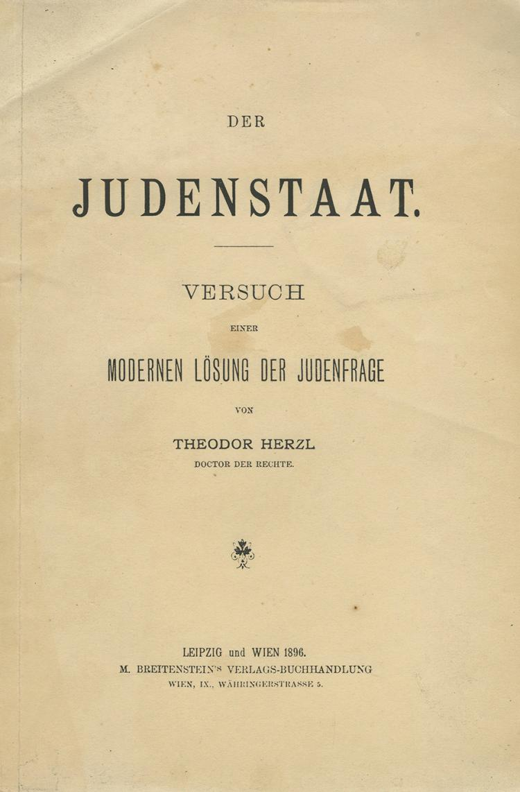 Theodor Herzl - The Jewish State - First Edition, with Original Wrappers