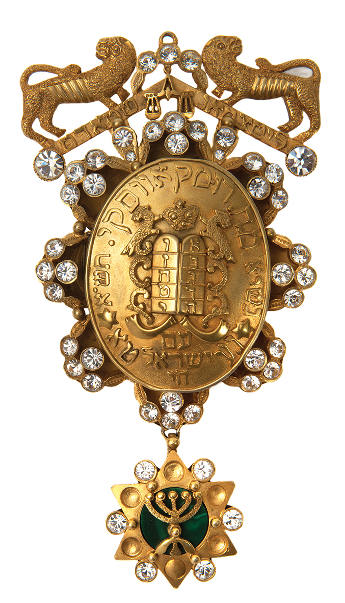 Elaborate Silver Pendant Presented to Mordechai Chaim Rumkowski - Crafted by a Jewish Silversmith in Lodz Ghetto, 1941