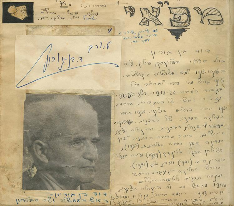 Collection of Autographs of All of the Members of the First Knesset - Album, 1949-1950