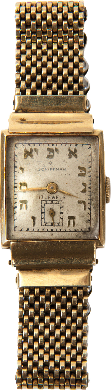 Gold Wristwatch with Hebrew Letters - Dedication to Chaim Weizmann