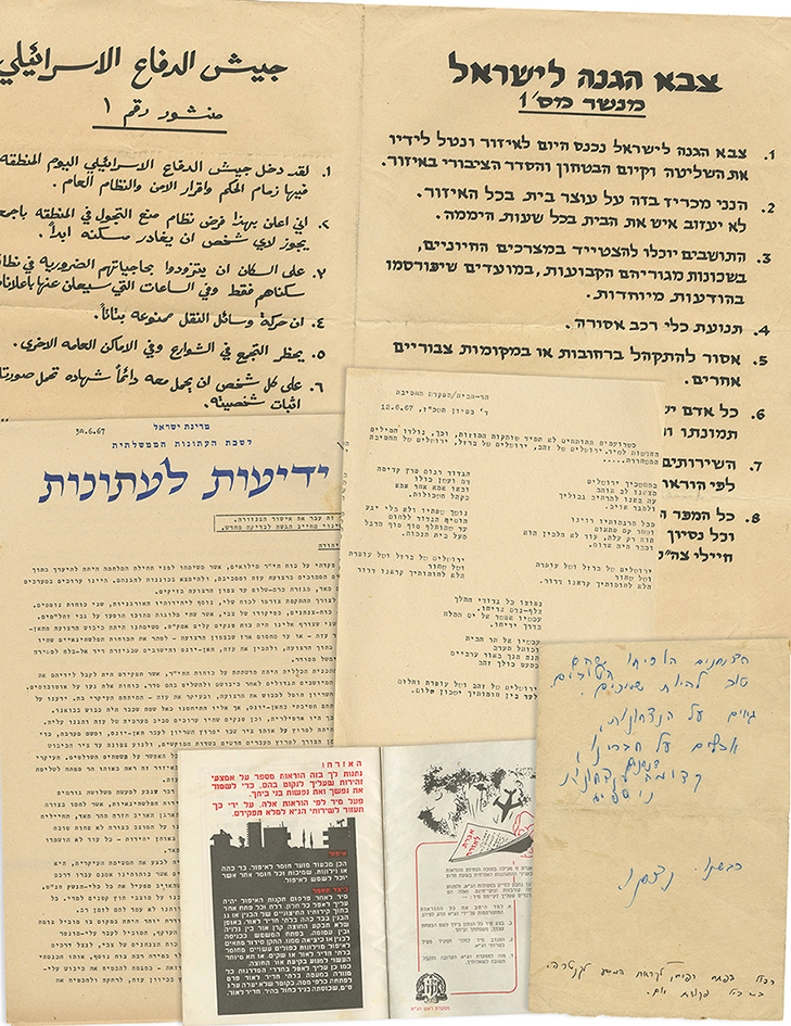 IDF Publications during the Six Day War - Extensive and Comprehensive Collection