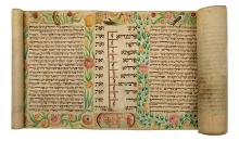 Illustrated Vellum Esther Scroll - Europe, 18th Century