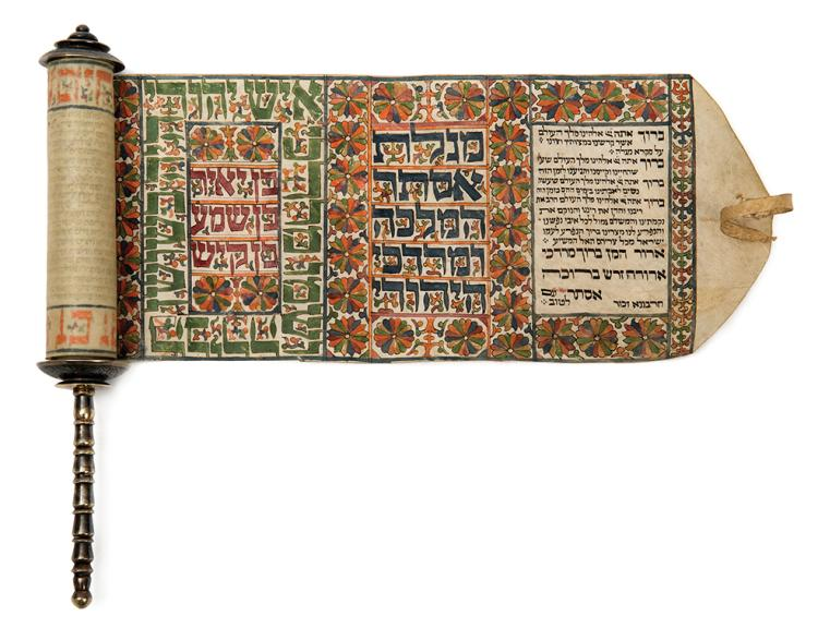 Decorated Vellum Esther Scroll - Baghdad, 19th Century - Sassoon Family