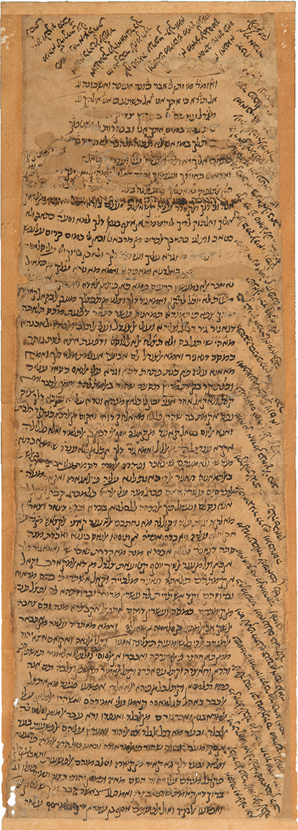 Letter from the Cairo Geniza - Sent by Rabbi Shlomo Cohen of Alexandria to his Father Rabbi Yehuda Cohen in Fustat, 1148 - Unique Historical Documentation of Forced Conversion, Kiddush Hashem and Destruction of the North-African Jewish Communities During the Almohad Conquest
