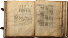 Machzor for Yom Kippur, According to the Roman Rite - Vellum Manuscript - Italy, 15th Century