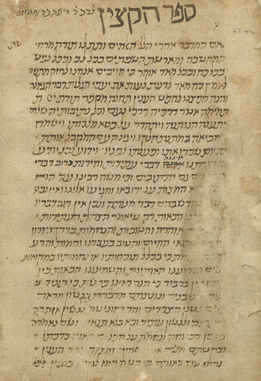 Manuscript - Sefer HaKitzin by the Ramban - Spain, 14/15th Century