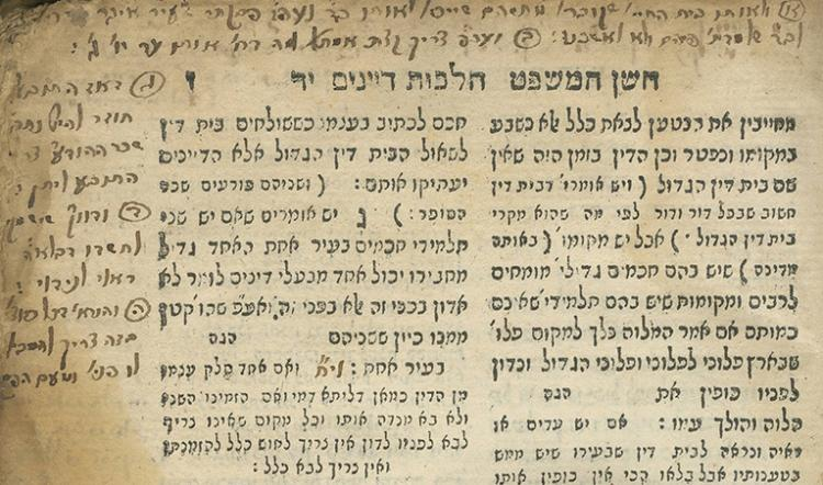 Shulchan Aruch Choshen Mishpat - Thousands of Marginalia - Full Hitherto Unprinted Composition in the Handwriting of Kabbalist Rabbi Naftali Katz, Author of Semichat Chachamim