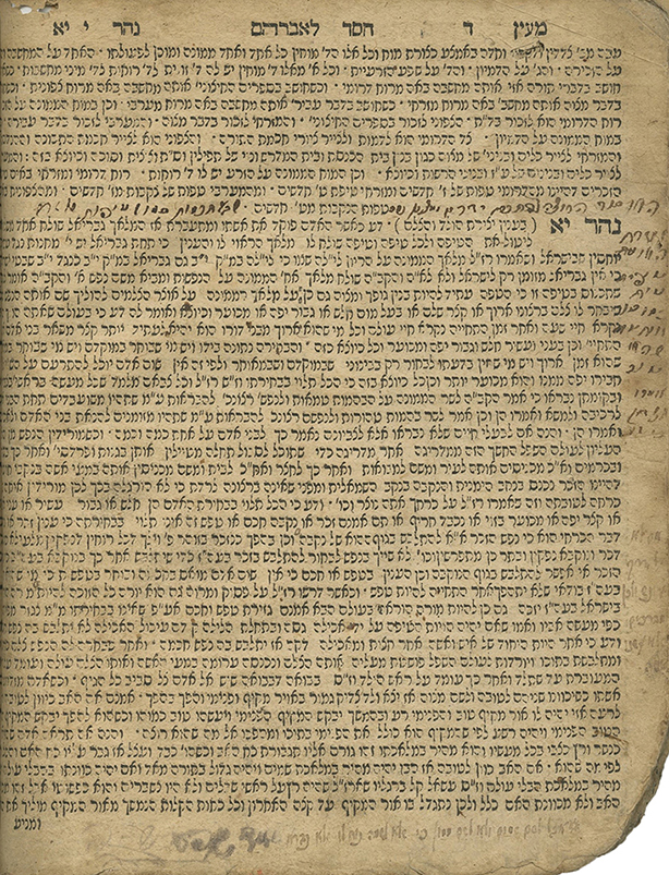 Chesed LeAvraham / Magid Mesharim - Glosses in the Handwriting of the Author of Arvei Nachal and His Teacher Rabbi Ze'ev Wolf of Ch?rnyy-Ostrov