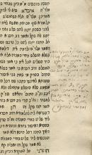 Autograph Glosses of Rabbi Akiva Eger - On Torat Chesed Responsa, Salonika, 1723