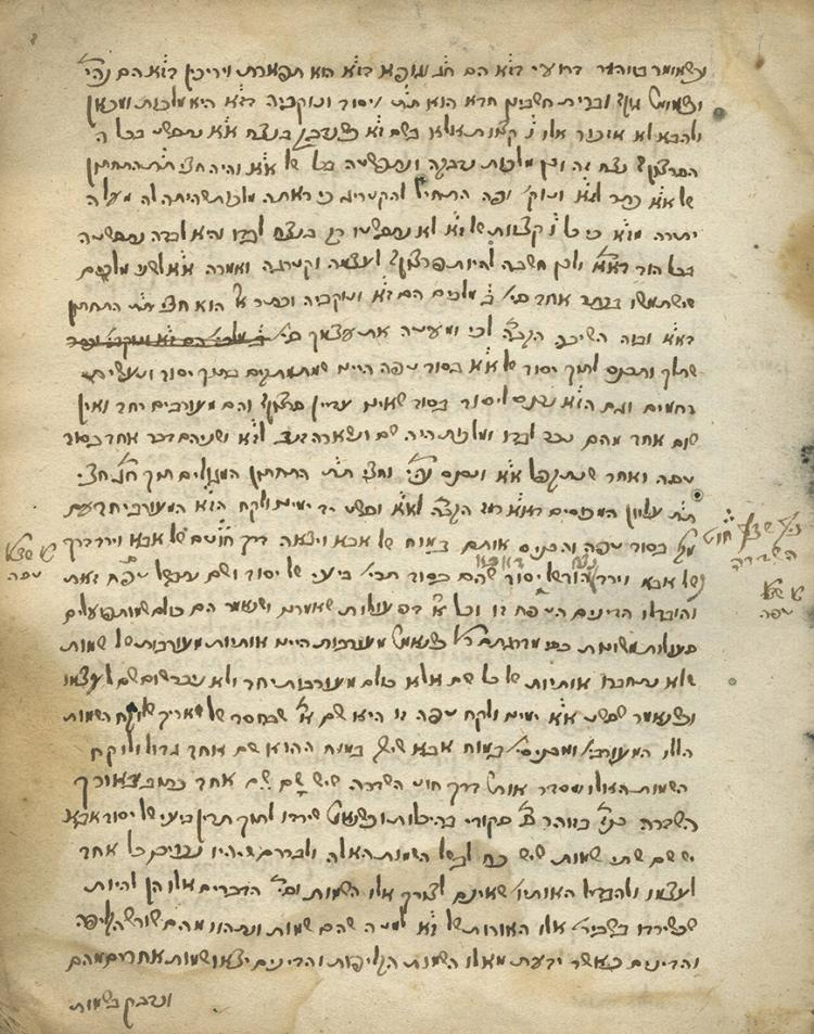 Handwritten Volume, Compilation of Compositions of the Arizal's Kabbalah, from the Teachings of Rabbi Israel Sarug - with an Unknown Kabbalistic Composition - Krakow, 1650 - Manuscript Which Belonged to the Chatam Sofer, with Glosses in his Handwriting