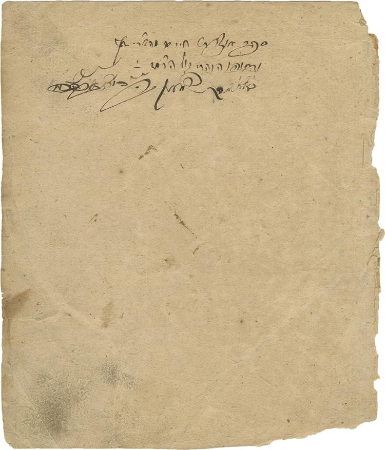 Leaf in the Handwriting of the Chatam Sofer - Documentation of a Kabbalistic Manuscript in his Possession - Signed by his Grandson Rabbi Shimon Sofer, Rabbi of Erlau