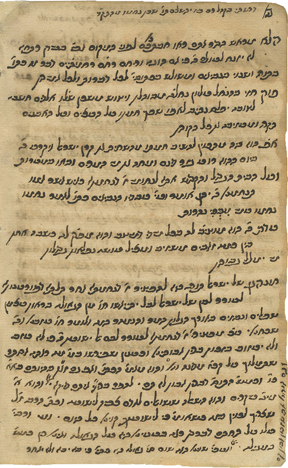 Sermons in the Handwriting of Rabbi Ya'akov Yisrael Algazi - Jerusalem, 1744