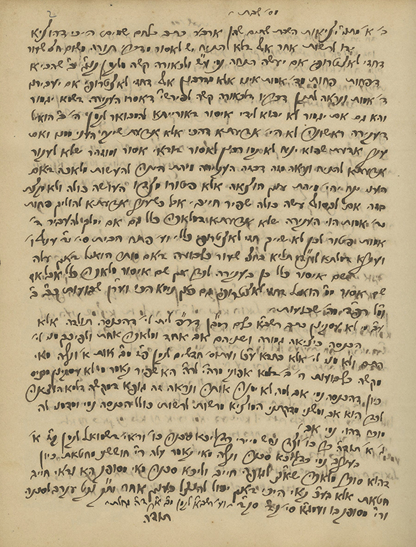 Manuscript of the Novellae of the Maharam Jaffe - Disciple of Rabbi Akiva Eger