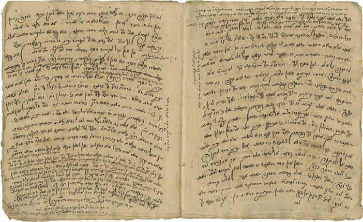 Complete Handwritten Pamphlet of Torah Novellae by the Netziv of Volozhin, with his Signature
