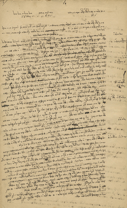 Manuscript, Conciliador by Rabbi Menasseh Ben Israel - Hebrew Translation in the Handwriting of Raphael Kirchheim - Frankfurt am Main, Second Half of 19th Century
