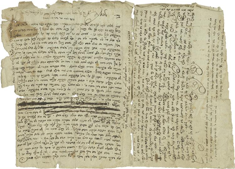 Manuscript - Letters of Halachic Responsa - Original Letters in the Handwriting of the Lubavitcher Rebbe, Author of Tzemach Tzedek, the Maharil of Janavi?y and Other Rabbis