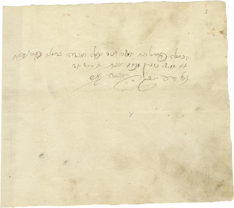 Letter of Confirmation by Rebbe Yeshaya Schorr of Ia?i, Author of Kelil Tiferet
