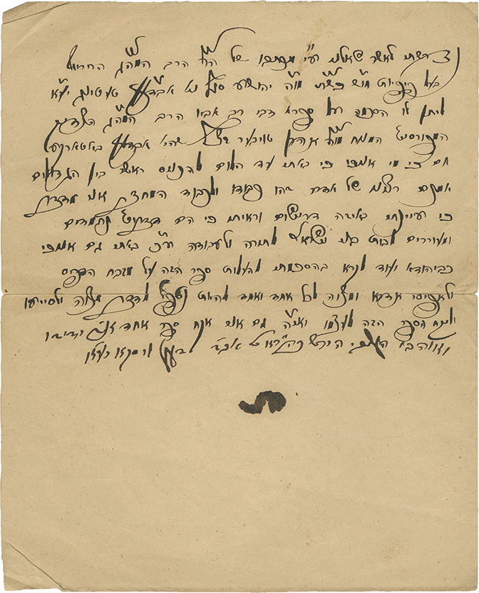 Letter of Approbation by Rebbe Zvi Hirsh of Liske