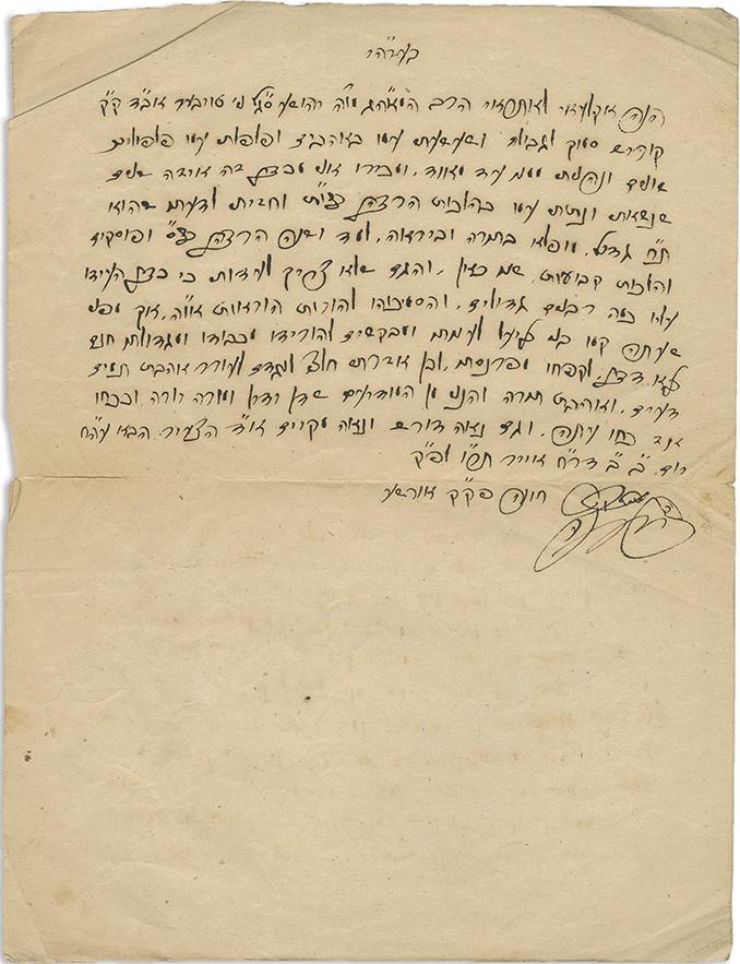 An Interesting Letter of Smicha by Rabbi Chaim Kitza, Rabbi of Irsa