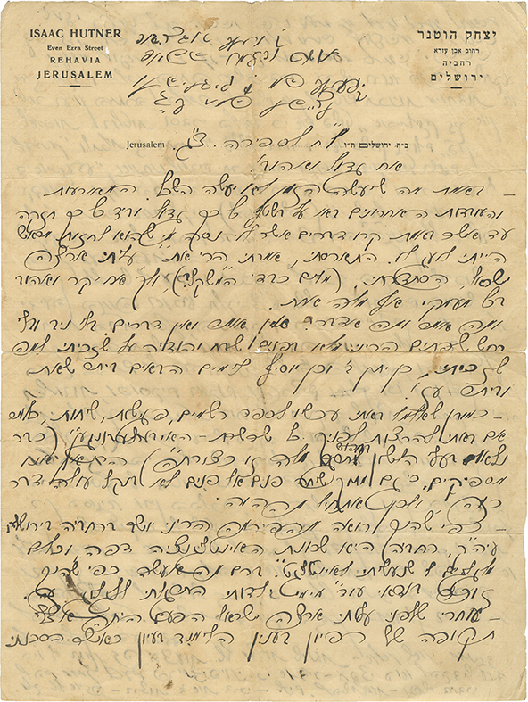 Interesting Letter by Rabbi Yitzchak Hutner - Jerusalem, 1933