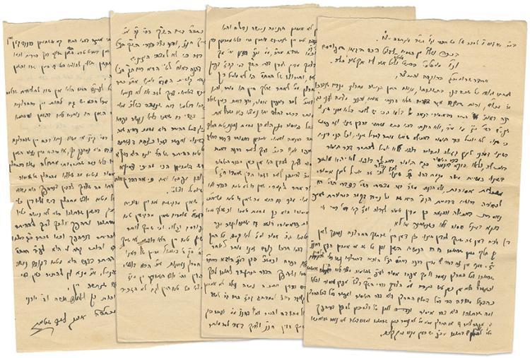 Halachic Responsum by Rabbi Aharon Leib Shteinman - Montreux, 1942