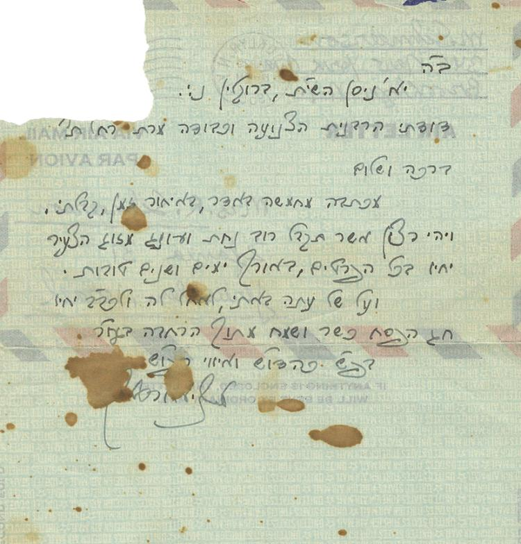 Two Letters by the Lubavitcher Rebbe - To his Cousin, the Poet Zelda, and to her Mother, Ms. Rachel Schneerson, on the Occasion of Zelda's Marriage
