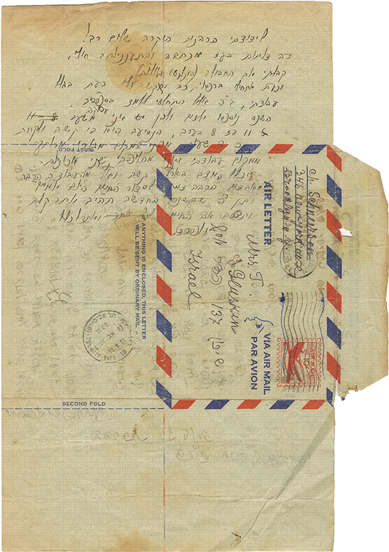 Letter by Rebbetzin Chana Schneerson, Mother of the Lubavitcher Rebbe - Brooklyn, 1951