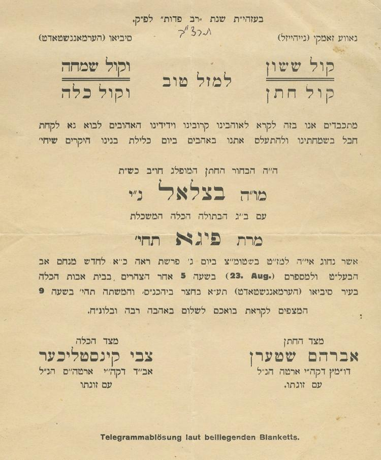 Album of Letters of Good Wishes for a Wedding in the Family of the Stern-Kinstlicher Rabbis - Dozens of Letters from Hungarian Rabbis and Rebbes - Including Letters by the Vizhnitz Rebbe, Author of Ahavat Yisrael, and by the Rebbe of Spinka