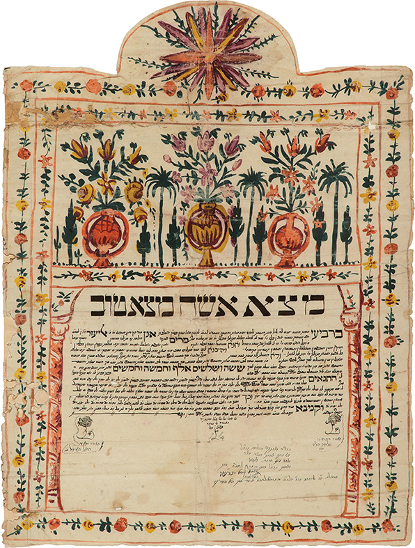Large Ketubah with Colorful Illustrations - Jerusalem, 1865 - Signatures of Jerusalem Rabbis
