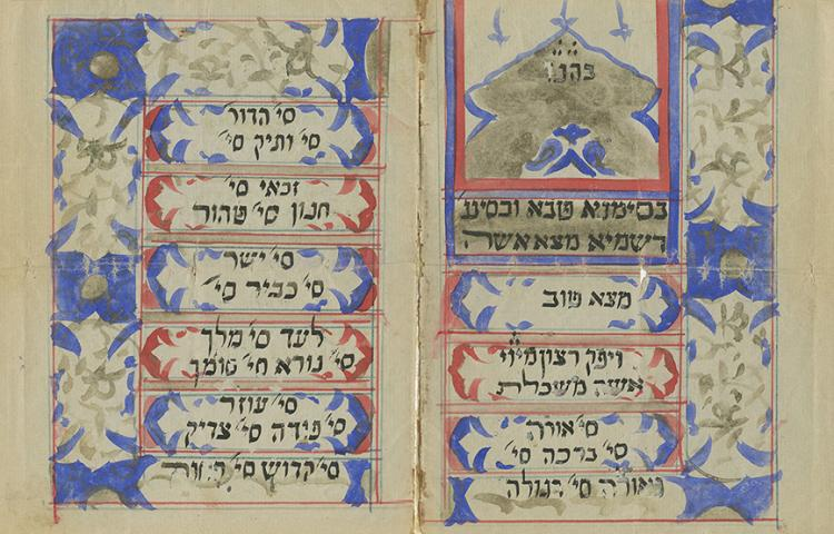 Collection of Ketubot and Marriage Contracts - Persia