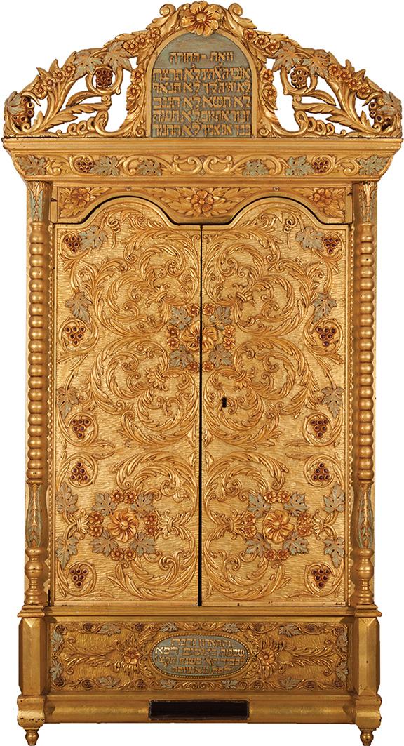 Italian Torah Ark - Mantua, 1836