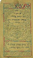 Song for Passover - Illustrated Manuscript - Persia, 1914