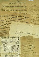 Collection of Ketubot, Gittin, Halachic Rulings and Responsa - Persia