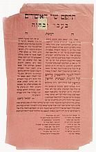 Power of Prohibitions - Jerusalem, 1896