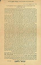 Printed Letter by Rabbi Shmuel Salant - Polemic of