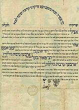 Certificate for a Tiberias Emissary - Marrakech (Morocco) Rabbis