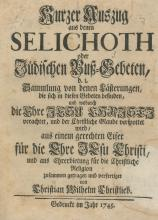 Abstract from Selichoth – Anti-Semitic Composition – Germany, 1745