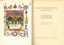 Encyclopedia Judaica ? Berlin, 1928-1934 ? Complete Set