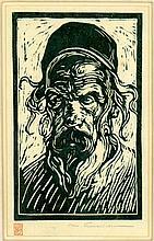 Meir Gur-Aryeh (1891-1951)