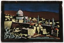 Old City of Jerusalem ? Velvet Print in Bezalel Style