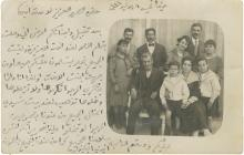 Collection of Personal Documents, Business Documents and Photographs - Shammas Family
