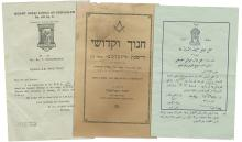 Collection of Documents -