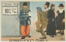 Humorous Postcards - Illustrations by Menachem Birnbaum - Warsaw